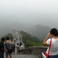 Deep Wall of China